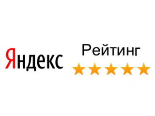 5 stars rating Yandex.Market