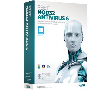 License ESET NOD32 Antivirus 1 PC 1 year