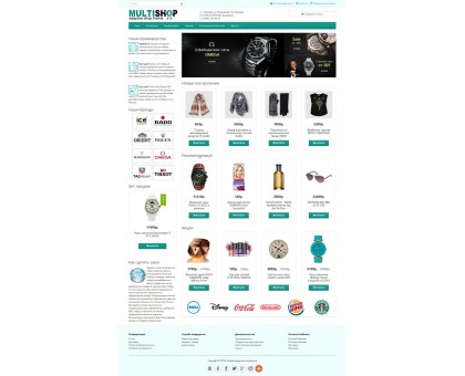 MULTISHOP - Universal adapted template for Opencart 3