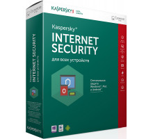 Лицензия Kaspersky Internet Security 2017 1 ПК 1 год