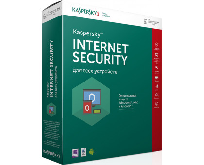 License Kaspersky Internet Security 2017 3 PCs 1 year