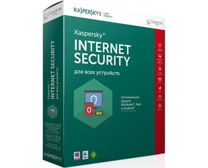 License Kaspersky Internet Security 2017 5 PCs 1 year