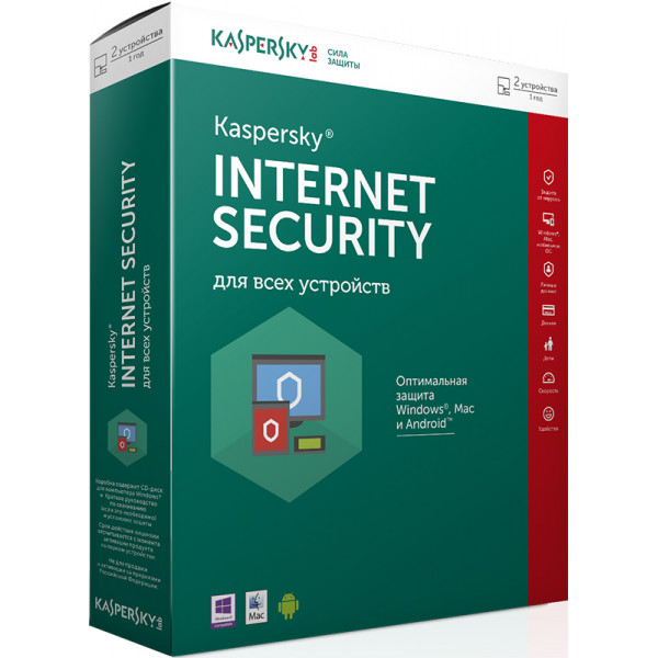 Лицензия Kaspersky Internet Security 2017 5 ПК 1 год Kaspersky