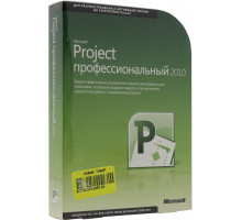 License Key Microsoft Project Professional 2010
