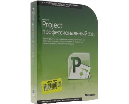 License Key Microsoft Project Professional 2010