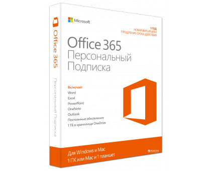 Microsoft Office 365 Lifetime Accont on 5 Devices