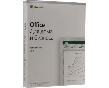 Office 2019 Home and Business, BOX ( Для дома и бизнеса)
