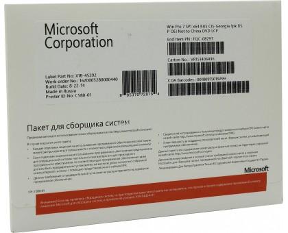 Windows 7 Professional, Get Genuine Kit, GGK DVD pack